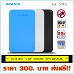"""Acasis FA-07US 2.5"""" USB 3.0 SATA HDD External Box Enclosure"""