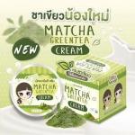 MATCHA GREENTEA CREAM by baicha skincare มัทฉะ กรีนที ครีม ครีมชาเขียว