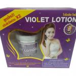Violet Lotion ไวโอเล็ต โลชั่น by คลีนิคนางฟ้า นางฟ้ายากูซ่า ครีมปรับผิวถาวร