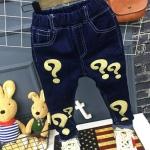 กางเกงยีนส์ ลายคำถาม กรุ๊ปเด็กเล็ก