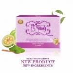 Merculy Premium เมอคิวลี่ พรีเมี่ยม สูตรใหม่ ไคโตซานจากพืช ดักจับไขมันใหม่ได้ดีขึ้น