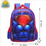 ชุดเด็ก : กระเป๋าเป้ ลายนูน 3 มิติ ลายซุปเปอร์แมน