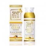 SWP Perfect Clear Honey & Black sesame Cleansing Gel เอส ดับเบิ้ลยู พี เจลล้างหน้า น้ำผึ้งงาดำ เจลล้างหน้าใส ลดสิว เรื่องความสวย หน้าใส รอช้าไม่ได้