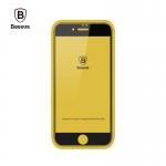 iPhone 7 - ฟิล์มกระจกเต็มจอ ยี่ห้อ Baseus 0.2 mm.