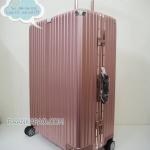 กระเป๋าเดินทางขอบอะลูมิิเนียมล็อค 29 นิ้ว หูหิ้วหนัง รุ่น 811 สีชมพู