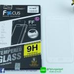 ฟิล์มกระจกเต็มจอ Oppo F1s ยี่ห้อ Focus