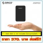 ORICO 2589S3 hard drive enclosure fits for 2.5 inch SATA hard drive