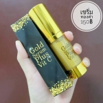 Gold Serum Plus Vit C by Beauty Forever เซรั่มทองคำ สวยสมบูรณ์แบบ ด้วยคุณค่าจากทองคำ