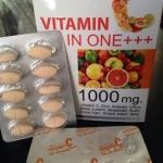 Vitamin C All in one 1,000 mg วิตามิน ซี ออล อิน วัน ผิวใส เนียน ต้านอนุมูลอิสระ