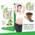 Green Coff กรีน คอฟ อาหารเสริมลดน้ำหนัก สารสกัดจาก กาแฟเขียวไม่คั่วและสาหร่ายสีน้ำตาล