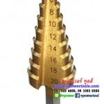 STEP DRILLS ดอกสว่านทรงเจดีย์ เจาะเหล็ก 4-20 มม. 9 ระดับ รุ่นประหยัด ผลิตจากจีน