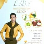 L.B.1 Detox by ดีเจ ต้นหอม และ ดีเจ มะตูม แอลบีวัน ดีท็อกซ์