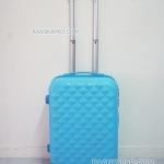 กระเป๋าเดินทาง fiber/abs ลายเพชร สีฟ้า ขนาด 20 นิ้ว ส่งฟรีี