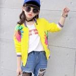 กันหนาว: เสื้อกันหนาวเด็ก สีเหลืองเขียว