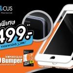 ฟิล์มกระจกเต็มจอ iPhone 7 Focus 3D Bumper