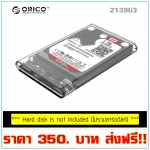 ORICO 2139U3 2.5 inch USB 3.0 transparent ASB fire-proof Hard Drive Enclosure