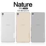 เคสใส Sony Xperia XA รุ่น Nature Tpu Case