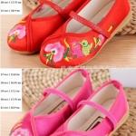 รองเท้าจีนลายนก สีชมพูเข้ม ,สีแดง