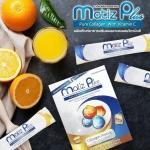 Matiz Plus Pure Collagen With Vitamin C เมทิซ พลัส คอลลาเจน คอลลาเจนแท้ผสมวิตามินซี