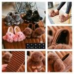รองเท้ากระต่ายบุขน