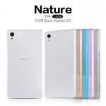 เคสใส Sony Z5 รุ่น Nature Tpu Case