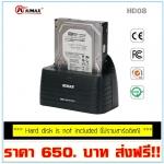 Kimax BS-HD08 1 BAY 2.5/3.5 inch sata usb3.0 HDD docking staion