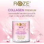 ROZE' COLLAGEN PREMIUM 180,000 MG. by NARA โรส คอลลาเจนเพียวแท้ 100% เกรดพรีเมี่ยม นำเข้าจากประเทศญี่ปุ่น