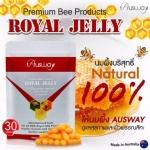 Ausway Royal Jelly 1600mg. 6% 10-HDA ออสเวย์ นมผึ้ง เกรดพรีเมี่ยม