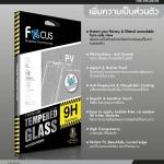 ฟิล์มกระจกกันเสือก iPhone 6 / 6s ยี่ห้อ Focus
