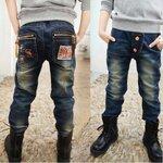 ชุดเด็ก : กางเกงยีนส์ ขายาว แบบ A