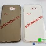 เคส Samsung J5 Prime ซิลิโคน
