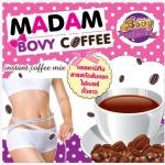 MADAM BOVY Coffee มาดาม โบวี่ กาแฟลดน้ำหนัก ดื่ม เพื่อ ผอม
