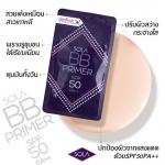 Sola BB Primer SPF 50 PA++ โซลา บีบี ไพรเมอร์ ปรับผิวสว่างใส สวยเด้ง คุมมัน ปกปิด กันแดด