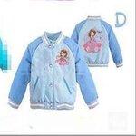 กันหนาวเด็ก : เสื้อกันหนาวโซเฟีย สีฟ้า