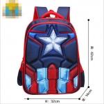 ชุดเด็ก : กระเป๋าเป้ ลายนูน 3 มิติ ลายกัปตันอเมริกา