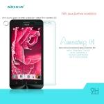 ฟิล์มกระจก Zenfone 4.5 ยี่ห้อ NILLKIN รุ่น Amazing H