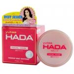 Yutaa Hada Facial Mask Premium Nano Whitening ยูตะ ฮาดะ เฟเชียล มาส์ค นาโน ไวท์เทนนิ่ง