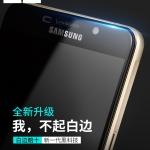 ฟิล์มกระจกเต็มจอ Samsung A9 , A9 Pro ยี่ห้อ Hoco Ghost Series