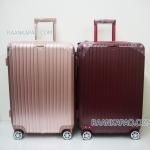 กระเป๋าเดินทาง Hipolo PC 5610 ขนาด 24 นิ้ว