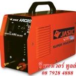 JASIC ARC200 เครื่องเชื่อมอินเวอร์เตอร์ 20-160แอมป์ 220V. (รุ่นยอดนิยม ใช้ลวด 1.6-4.0มม.)