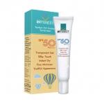 INTEREST Perfect Oil Control Sunscreen SPF50 PA+++ อินเทอเรส เพอเฟค ออยคอนโทรล กันแดดบอลลูน