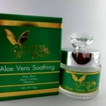 Mache're Aloe Vera Soothing มาเชอรี่ บาย จูมิ อะโล เวล่า ชูตติ้ง เจลว่านหางจระเข้ ผิวแพ้ง่าย ก็ไม่ใช่ปัญหา