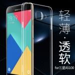 เคสใส Samsung A5 2016 ยี่ห้อ Hoco