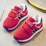 รองเท้าผ้าใบ สีแดง ตัวN