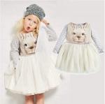 ชุดเด็ก : เดรสกระต่ายสีขาวครีม แขนยาว