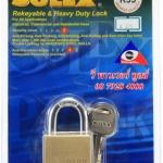 SOLEX R PREMIUM กุญแจทองเหลืองแท้ ระบบป้องกันกุญแจผี โซเล็กซ์