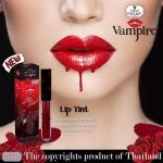 Vampire Lip Tint by BEAUTY WHITE บิวตี้ ไวท์ แวมไพร์ ลิป ทินท์
