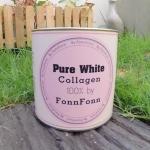 Pure White Collagen 100% by FonnFonn คอลลาเจนสด เพียว ผิวดี มีออร่า