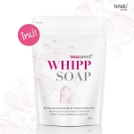 NAMU LIFE SNAILWHITE WHIPP SOAP นามุ ไลฟ์ สเนลไวท์ วิป โซป สบู่ตาข่ายวิปโฟม สบู่วิปโฟมหอยทาก ขาว เด้ง เด็ก
