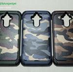 เคส Huawei Mate 9 ลายทหาร